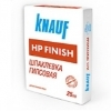 Шпатлівка Knauf HP Finish